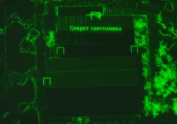 FO4 Plumbers Secret locmap