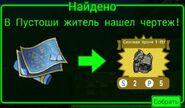 FoS recipe Силовая броня T-45f