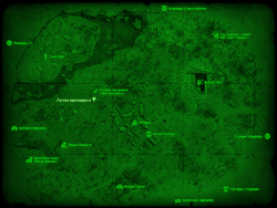 FO4 Логово кротокрыса (карта мира)