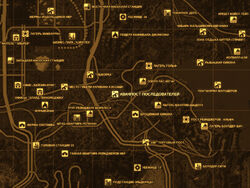 FNV Карта АВАНПОСТ ПОСЛЕДОВАТЕЛЕЙ