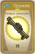 FoS card Ржавый гранатомёт