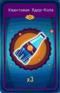 FoS Nuka-Cola quantum x3 card
