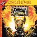 1C Fallout Tactics box.jpg