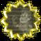 Badge-2669-6
