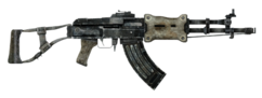 Chinese assault rifle