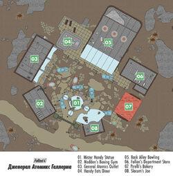 Fo4 Survival Guide General Atomics Galleria map (ru)