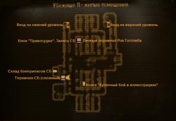 FNV Vault 11 living quarters intmap