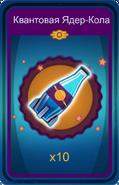 FoS Nuka-Cola quantum x10 card