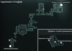 FO3MZ Maintenance level and Waste disposal intmap