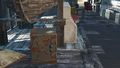 FO4FH Grandfather's note.png