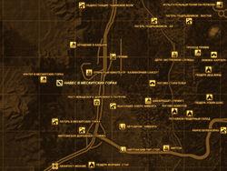 FNV Карта НАВЕС В МЕСКИТСКИХ ГОРАХ