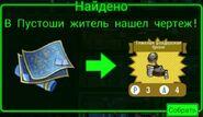 FoS recipe Тяжёлая рейдерская броня