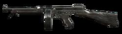 Срібний пістолет-кулемет