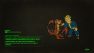 FO4 LS Wasteland Whisperer