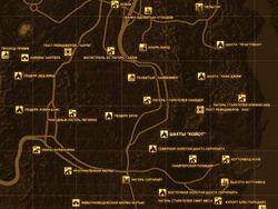 FNV Карта ШАХТЫ КОЙОТ