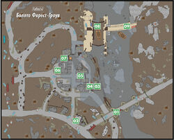 FO4 Survival Guide Forest Grove marsh (ru)