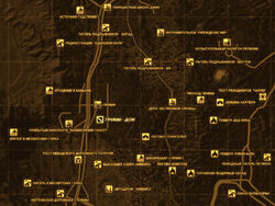 FNV Карта ПРИММ - ДОМ