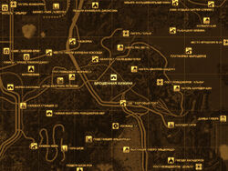 FNV Карта БРОШЕННАЯ ХИЖИНА