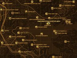 FNV Карта ЛОДОЧНЫЙ ПРОКАТ КАПИТАНА ДИНА