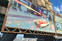 FO4 Red Rocket billboard overpass