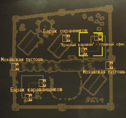FNV Crimson Caravan main office locmap