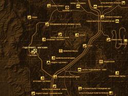 FNV Карта ГУДСПРИНГС - МАГАЗИН