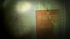 FO3 loading chinesearmy