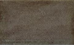 Magna Carta GECK
