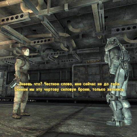 Переговори між полковником Мур і паладином Тоддом
