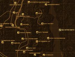 FNV Карта МЫС КОГТЕЙ СМЕРТИ