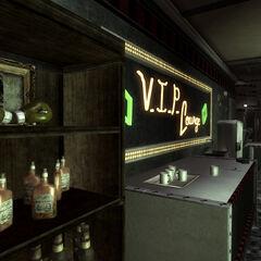 «V. I. P. Lounge» кафе