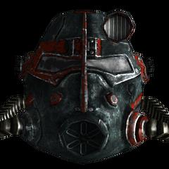 Силовий шолом Ізгоїв