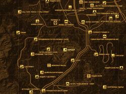 FNV Карта КАРЬЕР