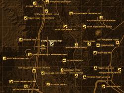 FNV Карта ОТЕЛЬ БИЗОН СТИВ