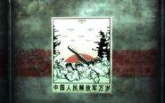 Chiński plakat