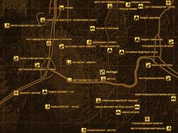 FNV Карта РАТУША