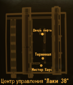 FNV Lucky 38 control room intmap