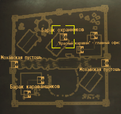 FNV Guard barracks locmap