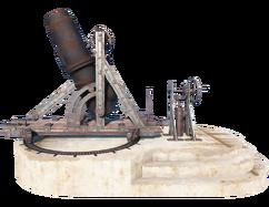FO4 Artillery Piece