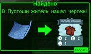 FoS recipe Костюм комика