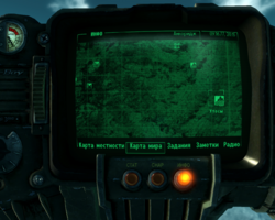 FO3OA Cliffs wmap