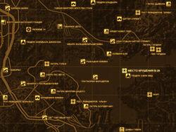 FNV Карта МЕСТО КРУШЕНИЯ B-29