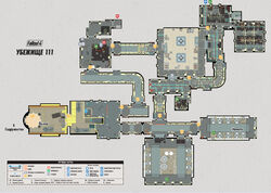 Fo4 Vault Dweller's Survival Guide Vault 111 map (ru)