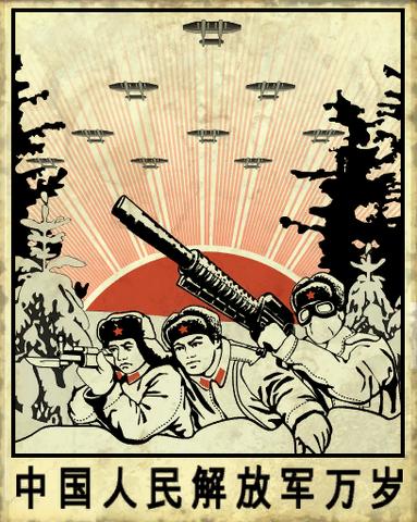 File:Chinese Propaganda Poster.png