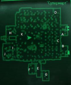 FO3 Super-Duper Mart intmap