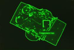 FO4 Root Cellar intmap