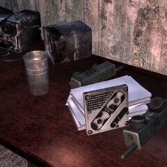 Особистісний модуль музичного автомата на другому поверсі будинку № 108 в селищі Хіггса