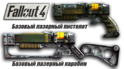 FO4 laser