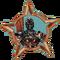 Badge-1857-2