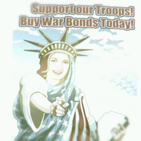 Підтримай своїх солдатів! Купи Військові Облігації Сьогодні!